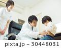 メディカル ほほえみ 子どもの写真 30448031