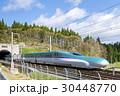 青函トンネルと北海道新幹線E5系 30448770