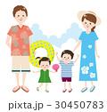 家族 旅行 夏休みのイラスト 30450783
