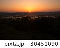 風景 夕日 太陽の写真 30451090