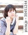 若い女性 ヘアスタイル 30451244