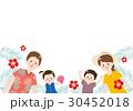 家族 旅行 夏休みのイラスト 30452018