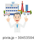 男性 医者 医師のイラスト 30453504
