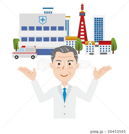 医師 病院 30453505
