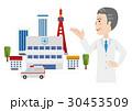男性 医者 医師のイラスト 30453509