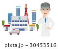 男性 医者 医師のイラスト 30453516