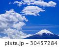 富士山 山 雲の写真 30457284