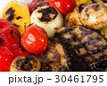 Delicious grilled vegetables. 30461795