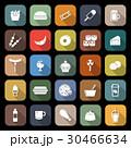 ベクトル 食 料理のイラスト 30466634