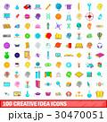 100 100 クリエイティブのイラスト 30470051