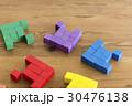 ビジネスイメージ 30476138