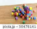 ビジネスイメージ 30476141