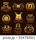 legal 法律の シホウのイラスト 30476981