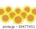 ひまわり 向日葵 向日葵畑のイラスト 30477451
