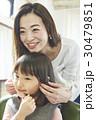 美容院にきた子供 30479851