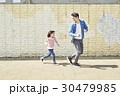 子供 親子 父親の写真 30479985