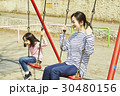 母親と娘 遊ぶ 30480156