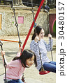 母親と娘 遊ぶ 30480157