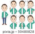 男性 セット 表情のイラスト 30480828