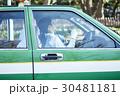 タクシー 女性ドライバー 休憩 30481181