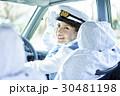 タクシー 女性ドライバー 笑顔 ポートレート 30481198