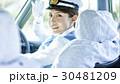 タクシー 女性ドライバー 笑顔 ポートレート 30481209