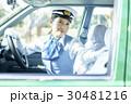 タクシー 女性ドライバー 笑顔 ポートレート 30481216
