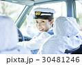 タクシー 女性ドライバー 笑顔 ポートレート 30481246
