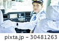 タクシー 女性ドライバー バック 安全確認 30481263