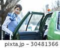 タクシー 女性ドライバー サービス おもてなし 30481366