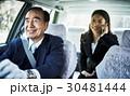 人物 男性 運転手の写真 30481444