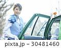タクシー 女性ドライバー サービス おもてなし 30481460