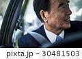 人物 男性 運転手の写真 30481503