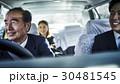 人物 男性 運転手の写真 30481545