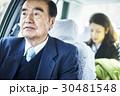 人物 男性 運転手の写真 30481548