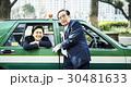 2人 ドライバー タクシーの写真 30481633