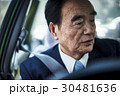 人物 男性 運転手の写真 30481636