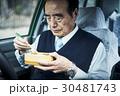 男性 タクシードライバー シニアの写真 30481743