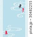 金魚 魚 デメキンのイラスト 30482255