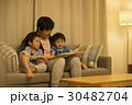 親子 絵本 30482704