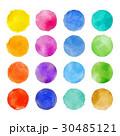 透明水彩 水彩画 ウォーターカラーのイラスト 30485121