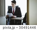 外国人 ビジネス 会議の写真 30491446