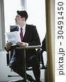 外国人 ビジネス 会議の写真 30491450