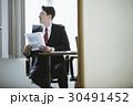 外国人 ビジネス 会議の写真 30491452