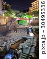 有馬温泉 ねね橋 有馬涼風川座敷の写真 30495336