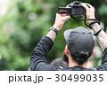 外国人観光客 30499035