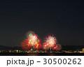 琵琶湖花火大会 30500262