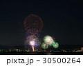 琵琶湖花火大会 30500264