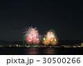 琵琶湖花火大会 30500266