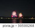 琵琶湖花火大会 30500268
